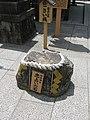 Kiyomizu-dera National Treasure World heritage Kyoto 国宝・世界遺産 清水寺 京都66.jpg