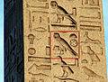 Kmt obelisk.jpg