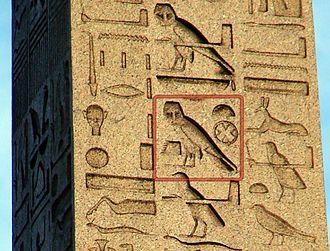 Set animal - Image: Kmt obelisk