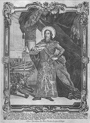 Zaharije Orfelin - Saint Lazar, Serbian Great Prince, a copperplate by Orfelin (1773).