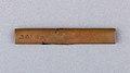 Knife Handle (Kozuka) MET 26.162.2 002AA2015.jpg