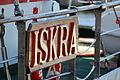 Kołobrzeg - ORP Iskra-002.JPG