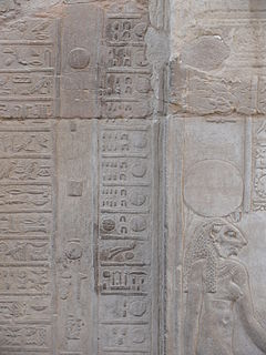 Egyptian calendar calendar used in ancient Egypt before 22 BC