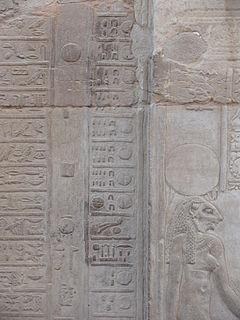 Egyptian calendar calendar