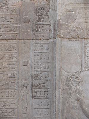 Egyptian calendar - A section of the hieroglyphic calendar at the Kom Ombo Temple, displaying the transition from Month XII to Month I without mention of the five epagomenal days.