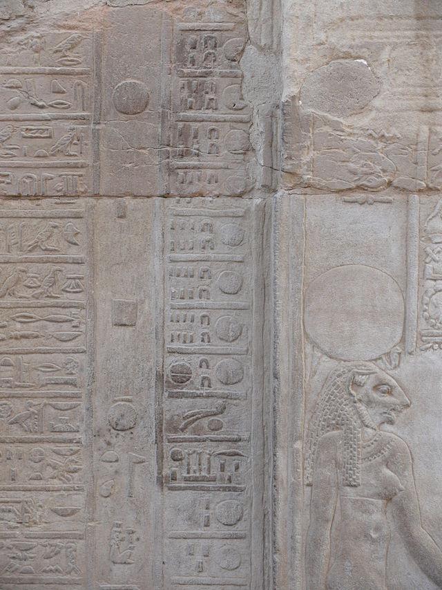 Calendrier Egyptien.Calendrier De L Egypte Antique Wikiwand