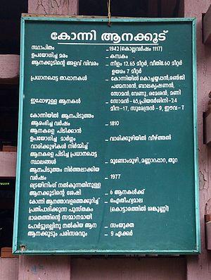 Konni, India - Konni Elephant Cage details board on display