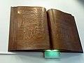 Koperen boek van Gerard Bakker, Gouda.jpg