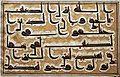 Koran-manuscript.jpg