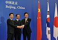 Korea-Japan-China Trilateral Summit meeting in October 2009 (4347872866).jpg