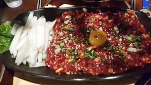 Yukhoe - Image: Korean cuisine yukhoe beef sashimi