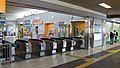 Kotesashi Station ticket barriers 20160917.jpg