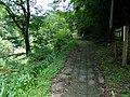 Koya Pilgrimage Routes(Kyoosakamichi-Hudozaka).jpg
