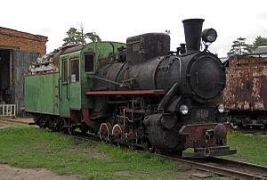 Narrow-gauge railways in Russia - Kp4-469, Pereslavl Railway