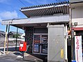Kumano Honmachi Post office.jpg