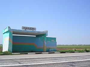 Kuntsevo (Crimea) 5.JPG