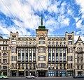 Kuybysheva Street 21.jpg