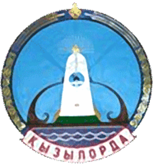 Kyzylorda - Image: Kyzylorda coat of arms