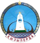 Kyzylorda coat-of-arms.png