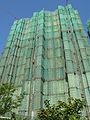 LOHAS Park Phase 2B 200908.jpg