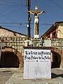 La-cruz-de-piedra1-oaxaca-MX.jpg