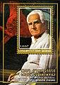 Lado Gudiashvili 2020 stampsheet of Georgia.jpg
