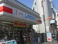 Lawson plus in Kyoto (6217037959).jpg