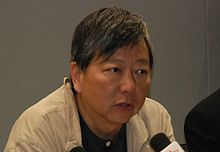 Lee Cheuk Yan at Alliance for True Democracy.jpg