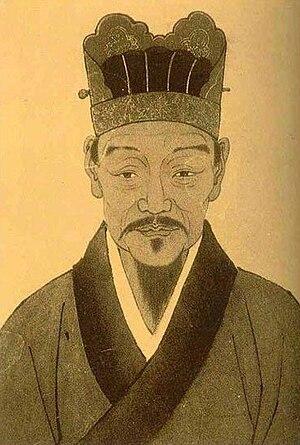 Li Zhi (philosopher) - Li Zhi