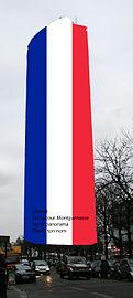 Liberte panorama - Tour Montparnasse.jpg
