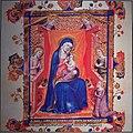 Libro de horas de la reina María de Navarra, Biblioteca Marciana (Venecia).jpg