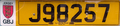 License plate of Jersey (UK) 2.png