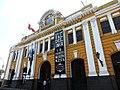 Lima (Peru) (14895545198).jpg