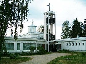 Lintula Holy Trinity Convent - The Lintula Holy Trinity Convent church