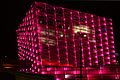 Linz Ars electronica center rot MP.JPG