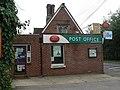 Longham, the post office - geograph.org.uk - 954072.jpg