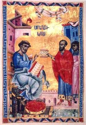 Acts of the Apostles (genre) - Saint Luke the Evangelist by Toros Roslin