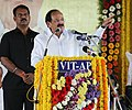 "M. Venkaiah Naidu addressing at the foundation stone for ""VIT -AP"", at Ainavolu, Thullur Mandal, in Amaravathi, Andhra Pradesh.jpg"