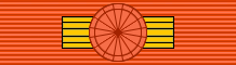 MAR Order of the Ouissam Alaouite - Grand Cross (1913-1956) BAR
