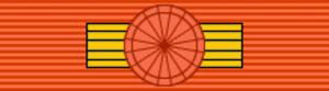 Henri Claudel - Image: MAR Order of the Ouissam Alaouite Grand Cross (1913 1956) BAR