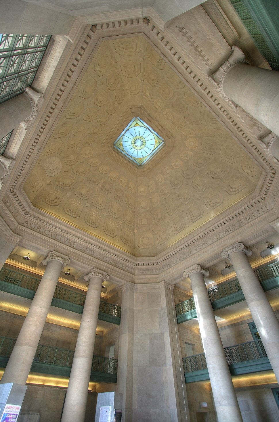MIT Lobby 7