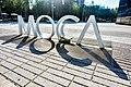 MOCA Cleveland (20624364252).jpg