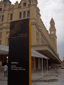 Que Es El Patrimonio Publico Wikipedia