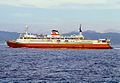 MS.TOWADA MARU2 leaving from Hakodate port.jpg