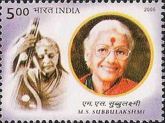 M. S. Subbulakshmi - Subbulakshmi on a 2005 stamp of India