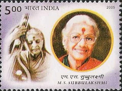 M. S. Subbulakshmi, was the first musician to be awarded the Bharat Ratna, India's highest civilian honour. MS Subbulakshmi 2005 stamp of India.jpg