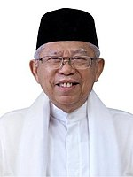 2019 Indonesian General Election Wikipedia