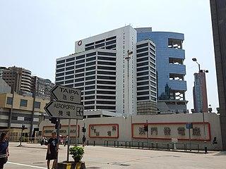 Electricity sector in Macau Electricity sector in Macau, China