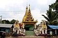 Maha-Myat-Muni Pagoda (Innwa).jpg