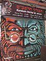Mahane Yehuda Market mural1.jpg